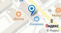 Компания Калинка на карте
