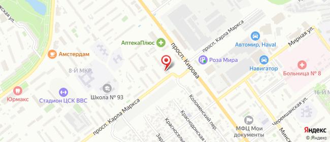 Карта расположения пункта доставки Самара Карла Маркса в городе Самара
