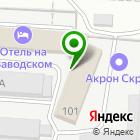 Местоположение компании Мягкое Место