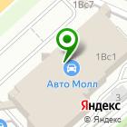 Местоположение компании ДЭФО-Самара
