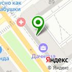 Местоположение компании Дисконт-медиа