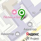Местоположение компании Самарский центр электронного обучения, АНО
