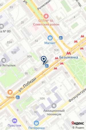 HOLOD63 на карте Самары