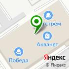 Местоположение компании ТриЯ