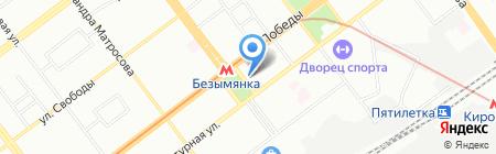 Есенин на карте Самары