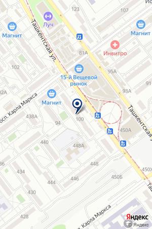 ОТДЕЛЕНИЕ № 2 на карте Самары