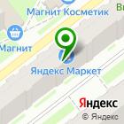 Местоположение компании Место