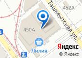 ИП Кочергина Н.А. на карте