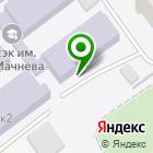 Местоположение компании Рембыттехника