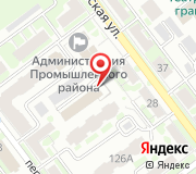 Администрация Промышленного внутригородского района городского округа Самара