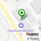 Местоположение компании Сантехкомплект-С