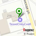 Местоположение компании ТехноспецСнаб