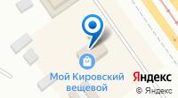 Компания Мой-Кировский вещевой на карте
