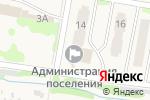 Схема проезда до компании Мои документы в Мирном