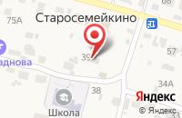 Схема проезда до компании Почтовое отделение в Старосемейкино