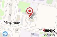Схема проезда до компании Магнит в Мирном