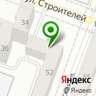 Местоположение компании Костюмчик.ру