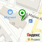 Местоположение компании Krismikids