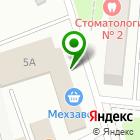 Местоположение компании Лавка Мастеров