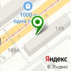 Местоположение компании Автокузов