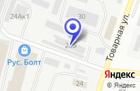 Схема проезда до компании СТРОИТЕЛЬНО-МОНТАЖНАЯ ФИРМА УНИВЕРСАЛСТРОЙ в Самаре