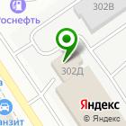 Местоположение компании ГАЗ-Автозапчасти