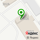 Местоположение компании Автотехэкспертиза