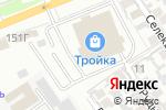 Схема проезда до компании Natella в Самаре