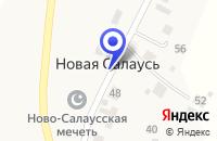 Схема проезда до компании ПРОДОВОЛЬСТВЕННЫЙ МАГАЗИН РАДИК в Балтаси