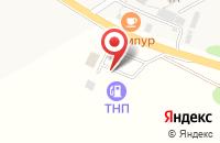 Схема проезда до компании АЗС Эктон в Николаевке