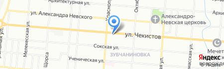 Релакс на карте Самары