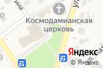 Схема проезда до компании Почтовое отделение №1 в Новосемейкино