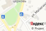 Схема проезда до компании CUSTOM в Новосемейкино