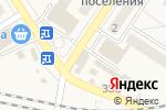 Схема проезда до компании Родниковый источник в Новосемейкино