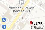 Схема проезда до компании Наша Аптека в Новосемейкино