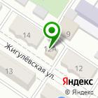 Местоположение компании Магазин автотоваров на Жигулёвской