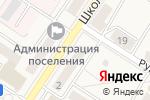 Схема проезда до компании РС Серного завода в Новосемейкино