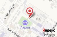 Схема проезда до компании Акрон в Новосемейкино