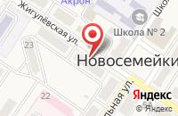 Схема проезда до компании Магазин по продаже мяса в Новосемейкино