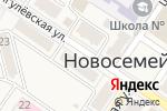 Схема проезда до компании Торговая компания в Новосемейкино