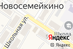 Схема проезда до компании Qiwi в Новосемейкино