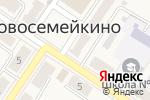 Схема проезда до компании Аптека в Новосемейкино