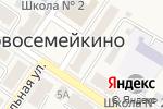 Схема проезда до компании Трида в Новосемейкино