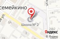 Схема проезда до компании Детский сад №16 в Новосемейкино