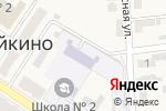 Схема проезда до компании Основная общеобразовательная школа №2 в Новосемейкино