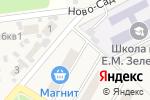 Схема проезда до компании Ветерок в Новосемейкино