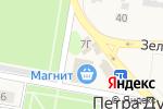 Схема проезда до компании Стройдом в Петре Дубраве