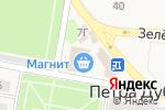 Схема проезда до компании Сластена в Петре Дубраве
