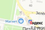 Схема проезда до компании ПКП СтройСервис в Петре Дубраве