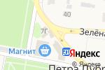 Схема проезда до компании Роспечать в Петре Дубраве